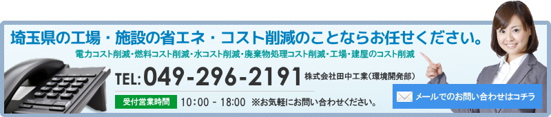 contact_a